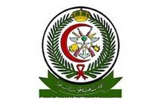 Busubait Fiberglass - KSA